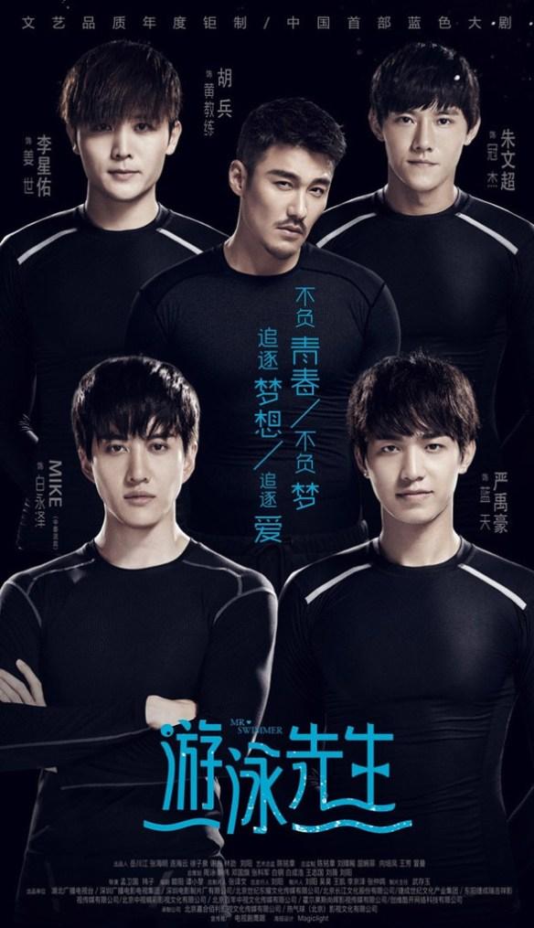 Swimmer 3.jpg